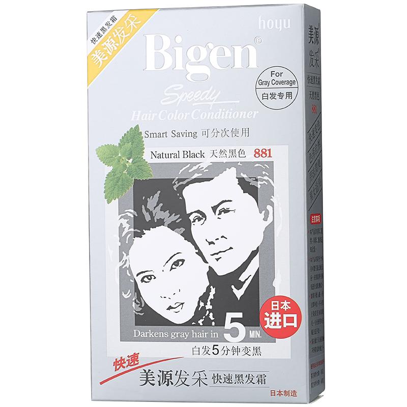 美源(Bigen)发采快速黑发霜天然黑色881 (美源染发膏染发霜日本原装进口植物染发剂持久不易掉色遮白发 )