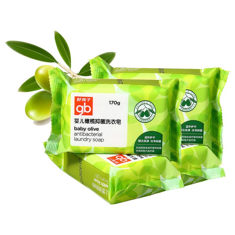 gb好孩子婴儿橄榄抑菌洗衣皂 特惠4连包 X4112