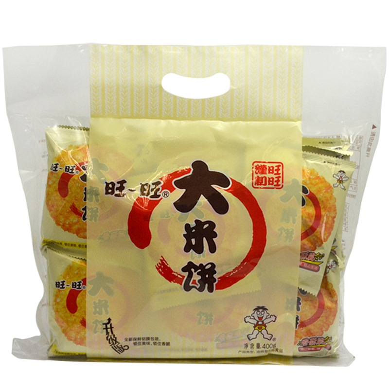 旺旺 大米餅 大米制香脆米餅膨化食品 休閑辦公零食餅干下午茶 原味 400g