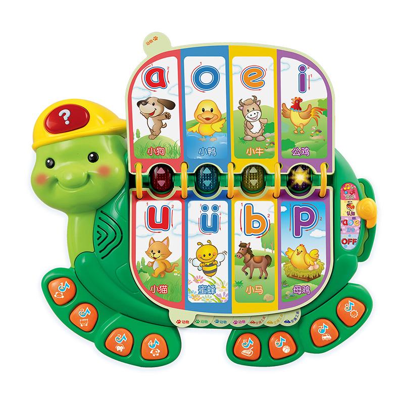 偉易達Vtech 小海龜早教書 益智玩具 寶寶撕不爛的綜合啟蒙有聲早教書 啟蒙兒童學習機