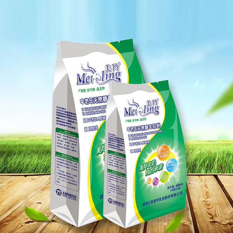 美羚(meiling)中老年無蔗糖羊奶粉 成人奶粉 400g袋裝