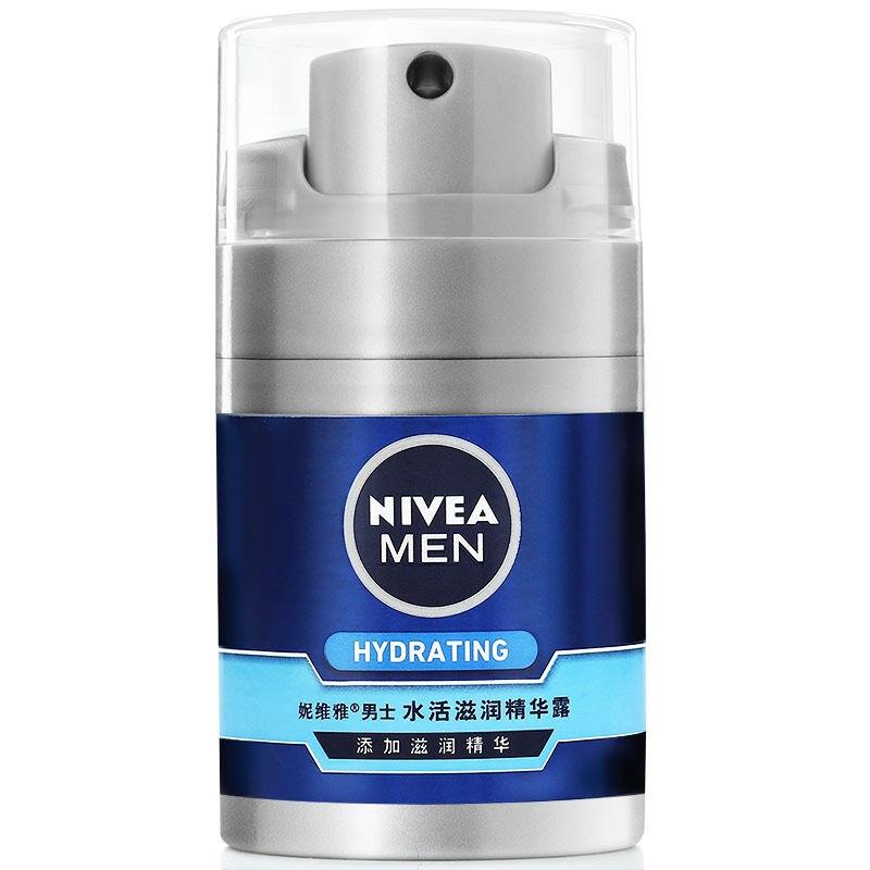 妮维雅(NIVEA)男士水活滋润精华露50g(乳液面霜 护肤化妆品)