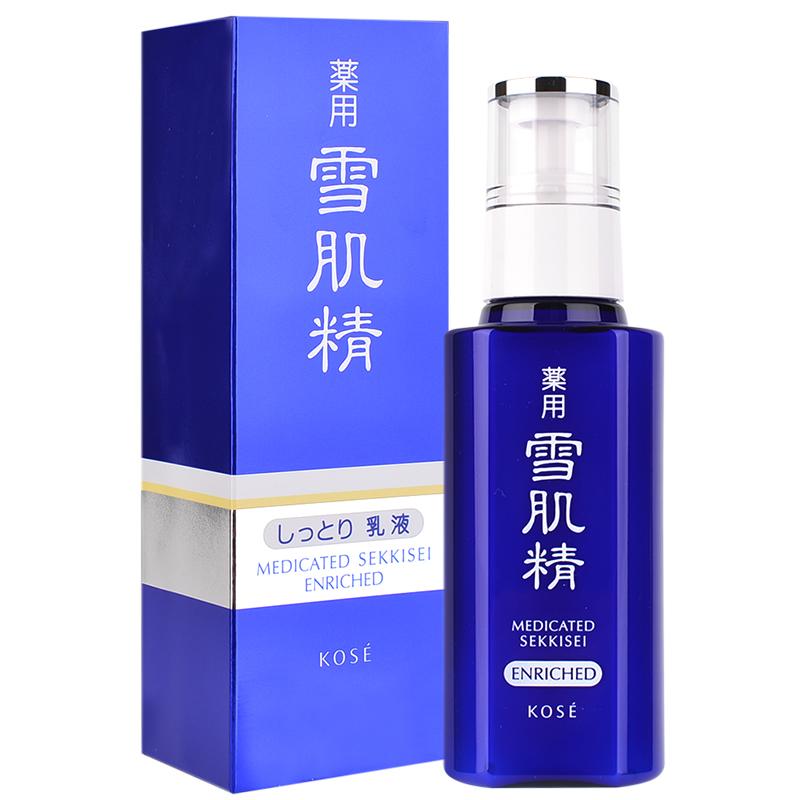 日本雪肌精 SEKKISEI 乳液(盈润型)130ml(补水 滋润 高丝集团 原装进口)