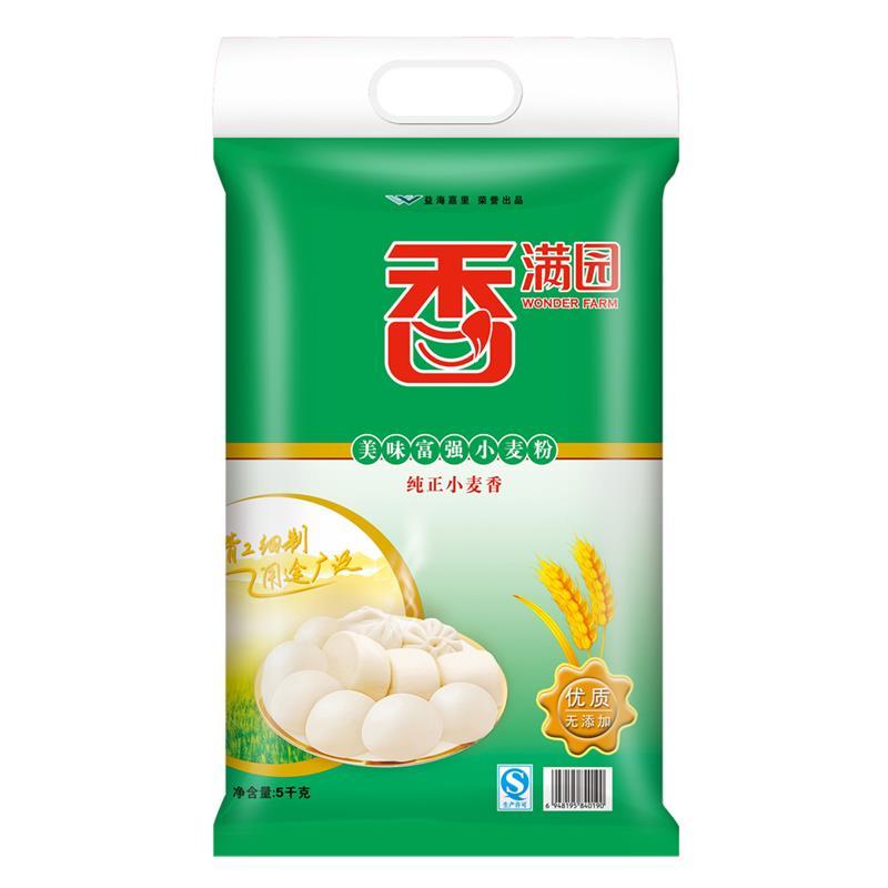 香满园 家用 中筋面粉 美味富强小麦粉5kg 包子饺子馒头饼手擀面