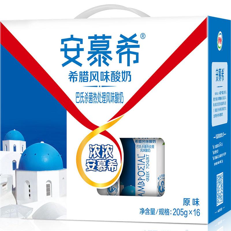 伊利 安慕希希臘風味常溫酸奶原味205g*16盒/禮盒裝