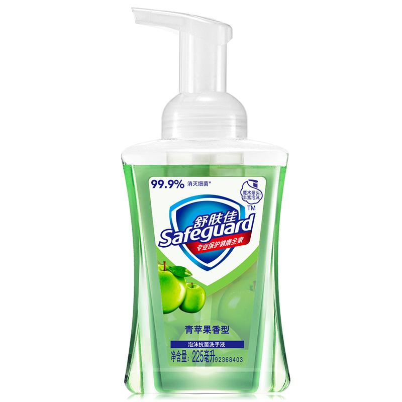 舒肤佳泡沫洗手液青苹果香225ml(健康抑菌 温和洁净)