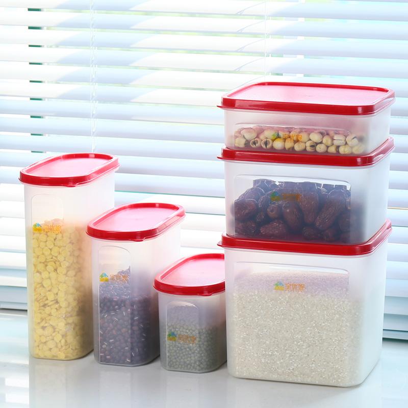 寶優妮密封罐雜糧儲物罐干貨食物收納盒6件套 保鮮盒廚房用品DQTZ03