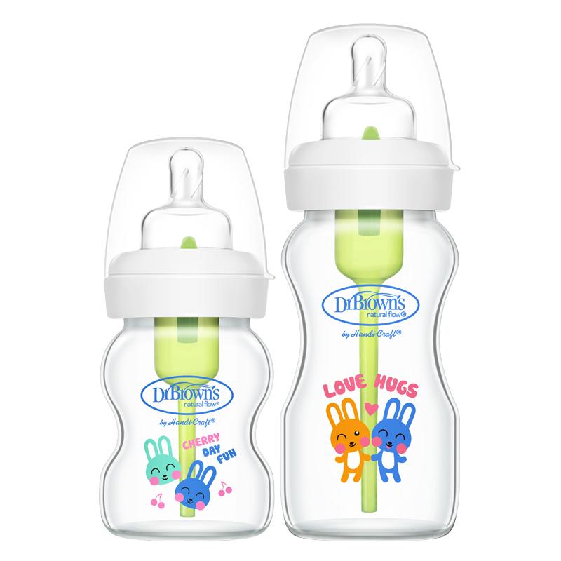 布朗博士(DrBrown's)宽口径玻璃奶瓶 防胀气婴儿奶瓶套装150ml+270ml(晶彩版)爱宝选WB0230
