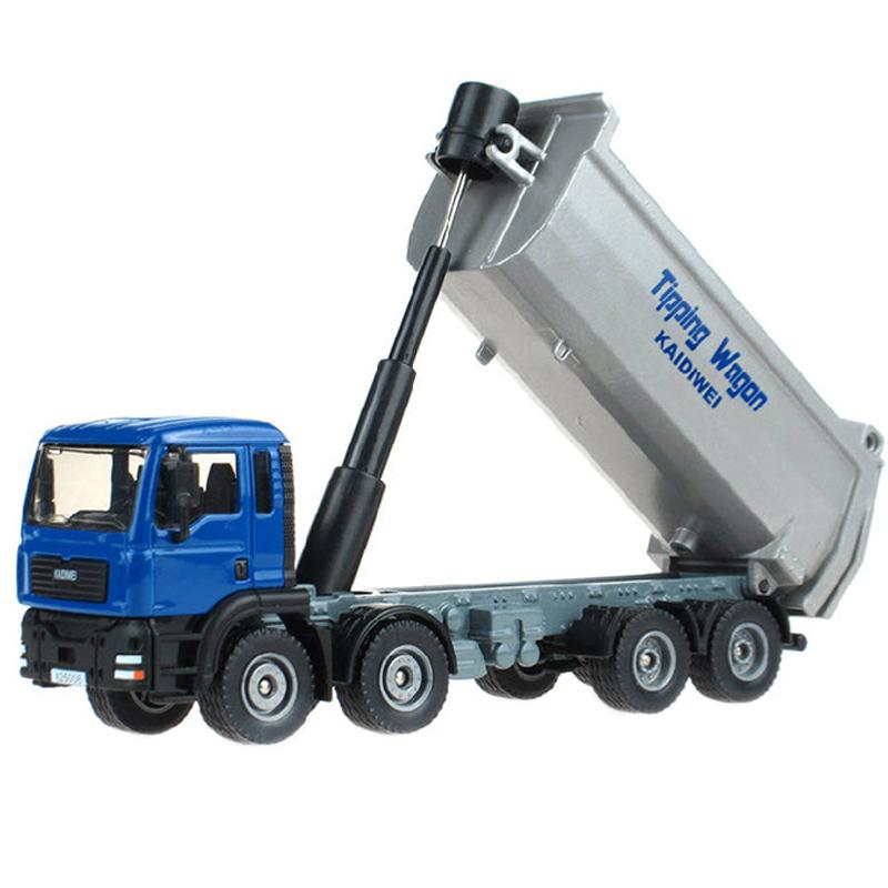 凯迪威 工程汽车模型 1:50合金翻斗车倾卸大卡车玩具大型挂车仿真汽车玩具
