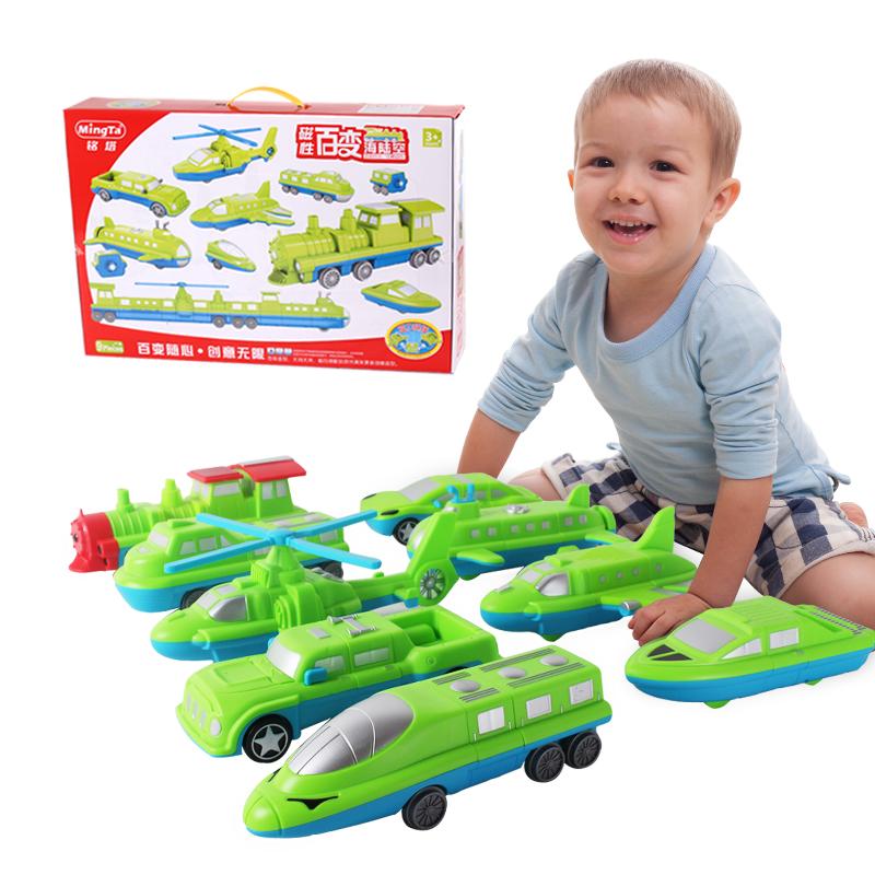 铭塔(MING TA)磁性百变海陆空 汽车火车飞机轮船 磁性拼插积木磁力拼装益智儿童玩具 9件套装