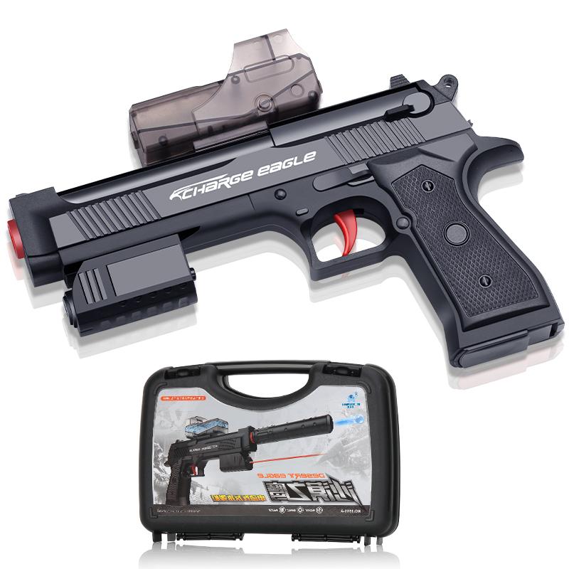 豆豆象玩具枪水弹手枪 电动连发枪械电动模型儿童玩具枪 男孩玩具 9911A黑色(礼盒版)