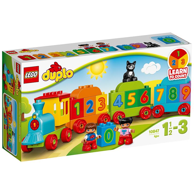 乐高 玩具 得宝 DUPLO 1.5岁-3岁 数字火车 10847 积木LEGO
