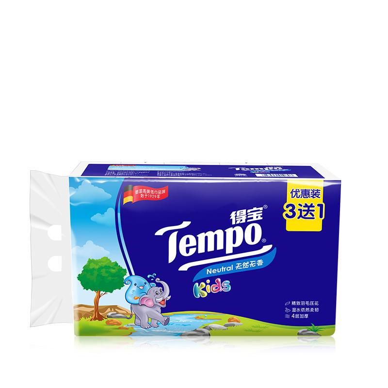 得宝(Tempo) 抽纸 软抽4层90抽*(3+1)包 儿童版 天然无味