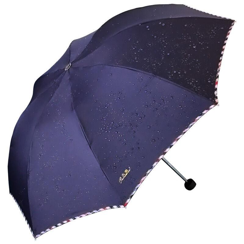 天堂伞 碰击布格子包边三折商务晴雨伞 深藏青 307E碰