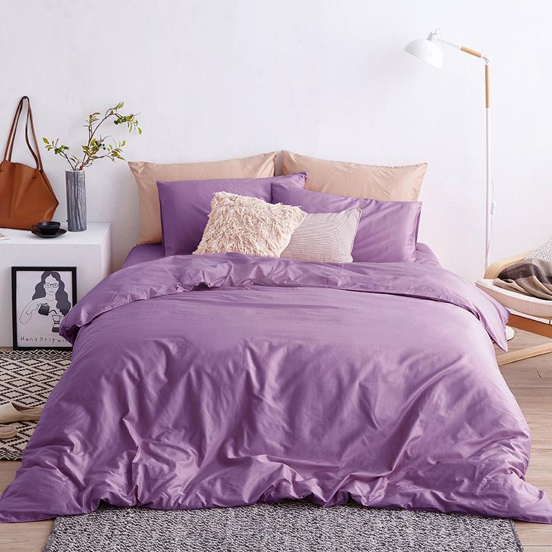 大朴(DAPU)套件家纺 A类床品 精梳纯棉四件套 简约纯色床单被罩 素色 风信紫 1.5米床 200*230cm