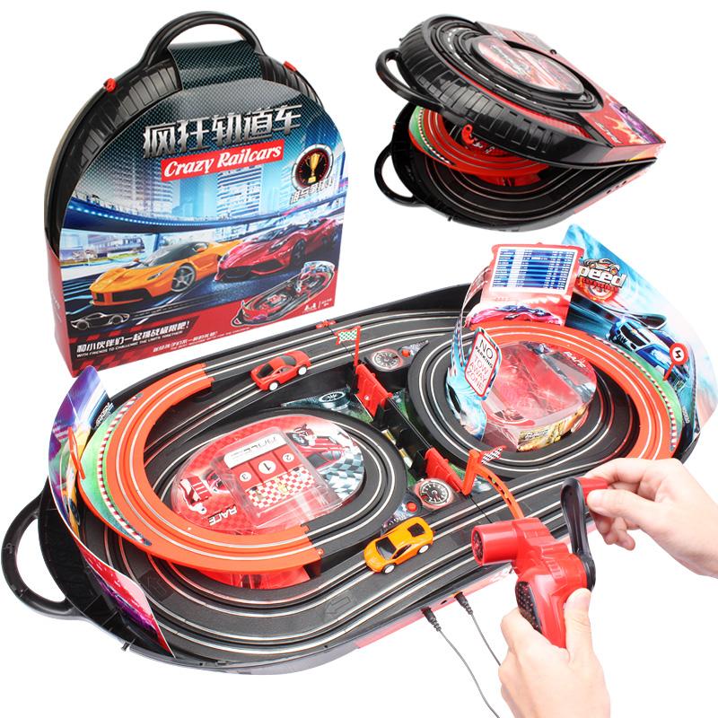 点盛老牌魔方  遥控电动双人竞速轨道车 轨道赛汽车玩具套装儿童玩具  免拼装 双人竞赛 A001-1手摇版
