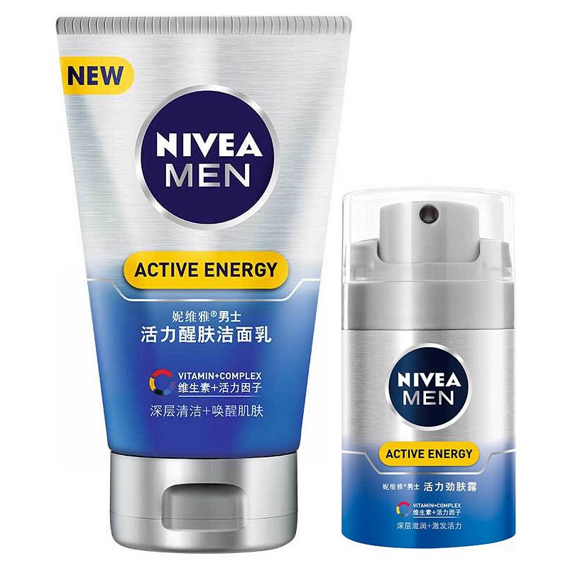 妮维雅(NIVEA)男士活力劲肤露护肤礼盒(劲肤露50g+洗面奶100g护肤化妆品套装)