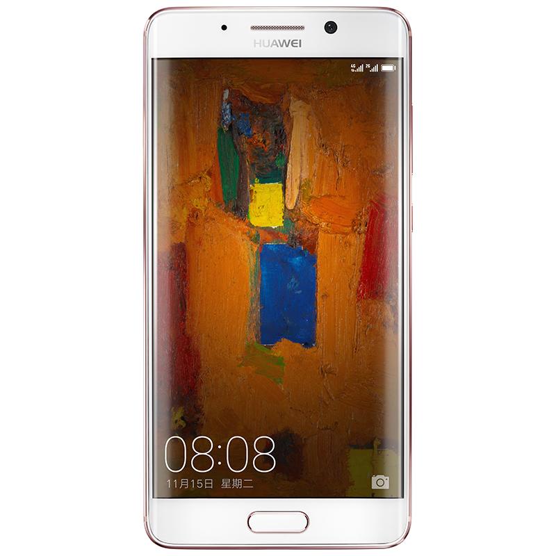 华为 Mate 9 Pro 4GB+64GB版 玫瑰金 移动联通电信4G手机 双卡双待