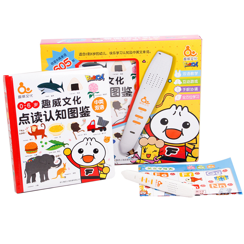 趣威文化 臺灣Food超人點讀認知圖鑒中/英雙語有聲書 趣威點讀筆 益智玩具
