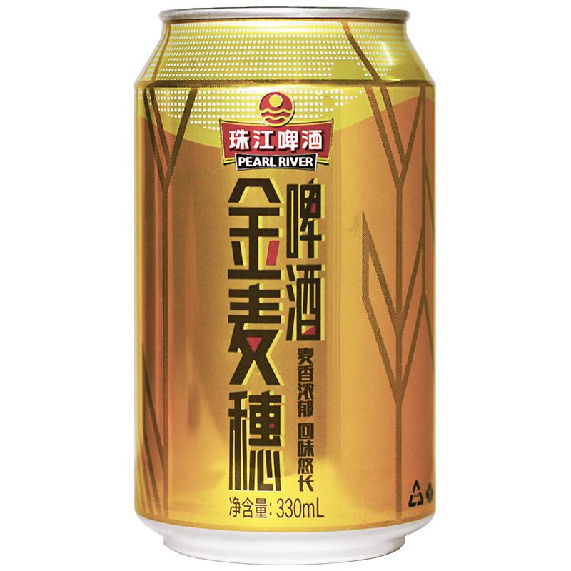 珠江啤酒(PEARL RIVER)10°P金麥穗 330ml*24聽整箱裝