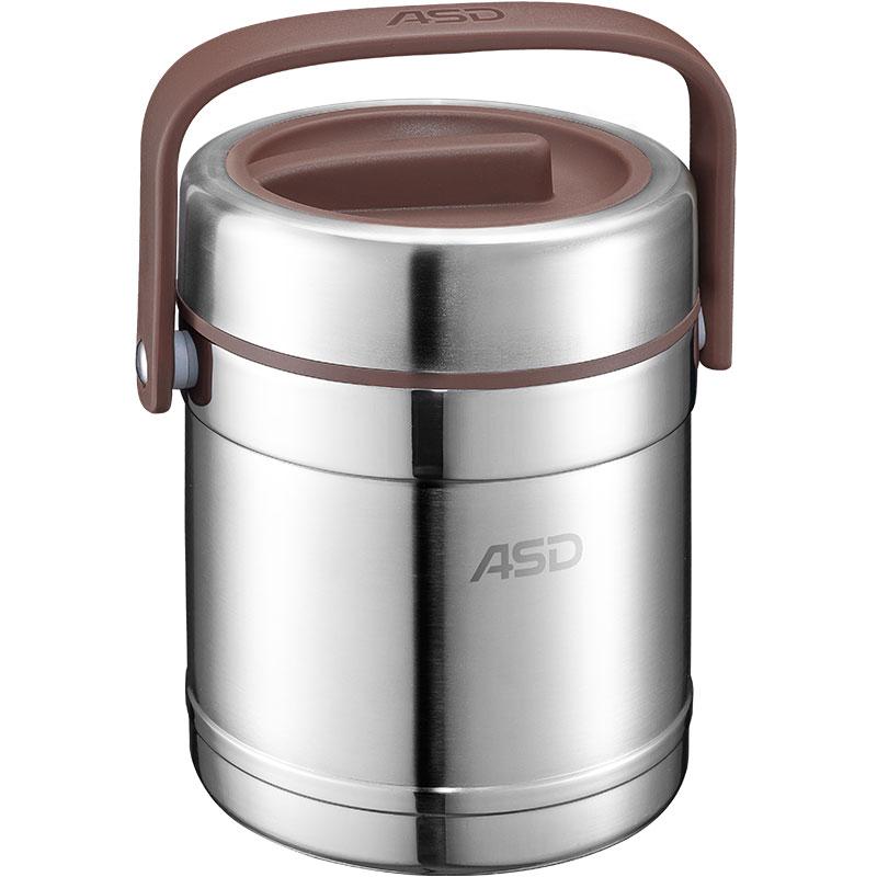 爱仕达1.5L臻悦系列304不锈钢保温提锅 学生保温桶三层便携饭盒RWS15TY