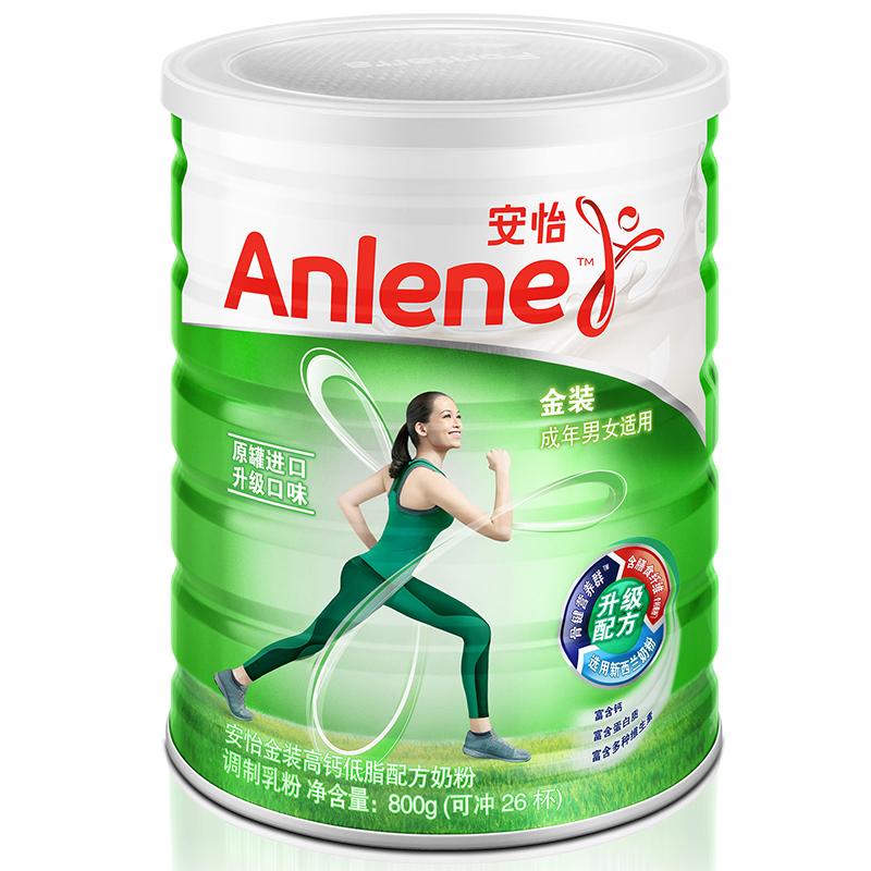 安怡金装高钙低脂配方奶粉800g罐装 进口成人奶粉 补钙 骨骼健康 原罐进口