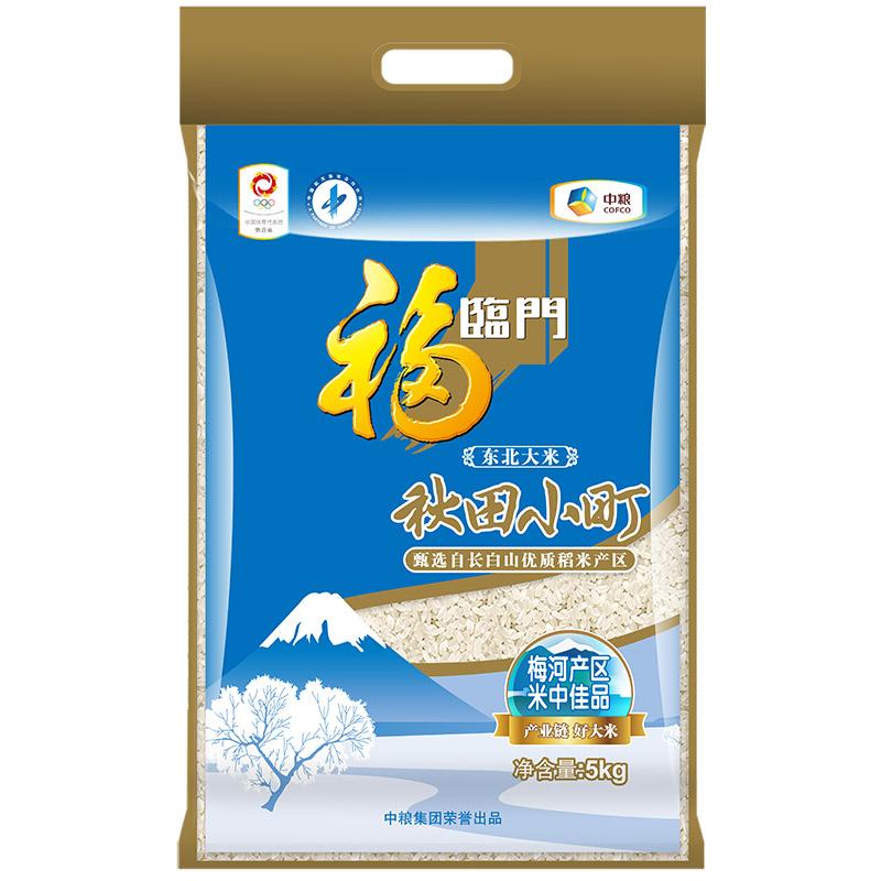 福临门 东北大米 秋田小町 中粮出品 大米 5kg(新老包装交替)