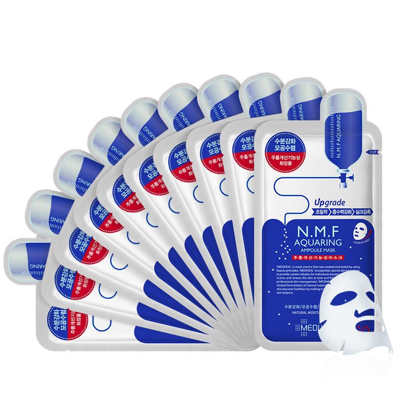 美迪惠尔(Mediheal)水润保湿面膜10片水库针剂(男女护肤适用)可莱丝