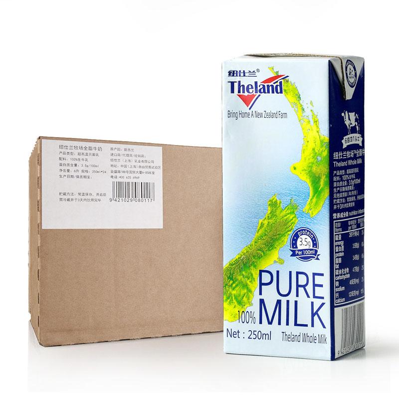 新西兰 进口牛奶 纽仕兰(Theland)3.5g蛋白质 全脂牛奶 250ml*24家庭装