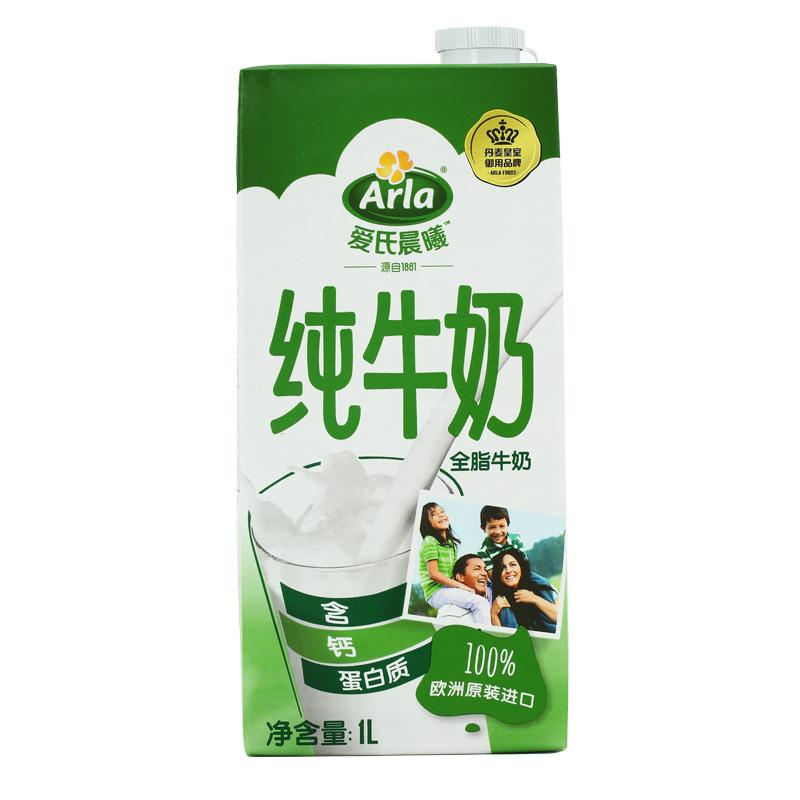 德国 进口牛奶 Arla爱氏晨曦 全脂牛奶 1L*12 整箱装