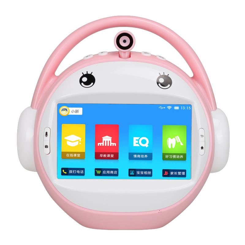 名校堂A8早教机wifi机器人学习机触屏故事机0-3-6岁智能婴幼儿启智益智儿童玩具云博士语音视频通话 粉色