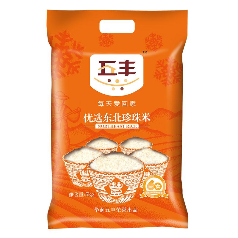 华润 五丰 东北大米 优选东北珍珠米5kg