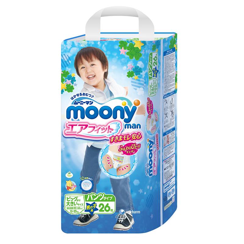 尤妮佳(Moony)拉拉裤(男)XXL26片 超大号婴儿拉拉裤(13-25kg ) (官方进口)