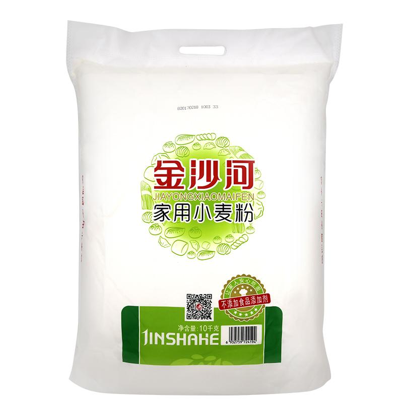 金沙河面粉 家用小麥粉 包子饅頭通用面粉 中筋烘焙面粉10kg