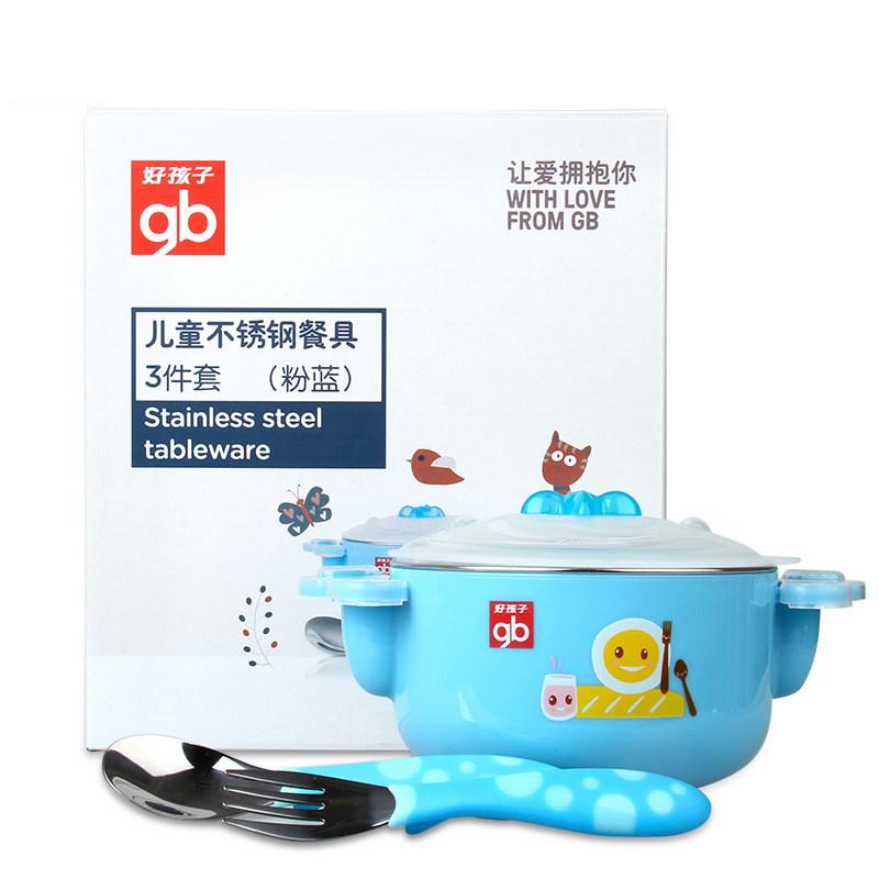 gb好孩子 儿童保温碗不锈钢餐具3件套(粉蓝)