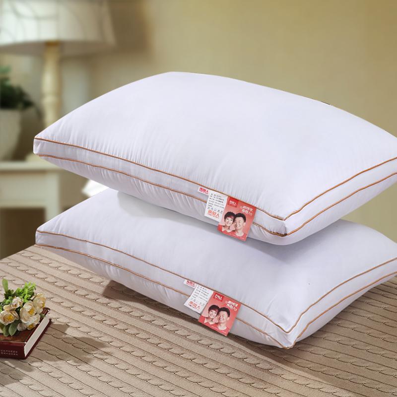南极人(NanJiren)枕芯家纺 升级版可水洗羽丝绒枕头 一对装 1200g/个