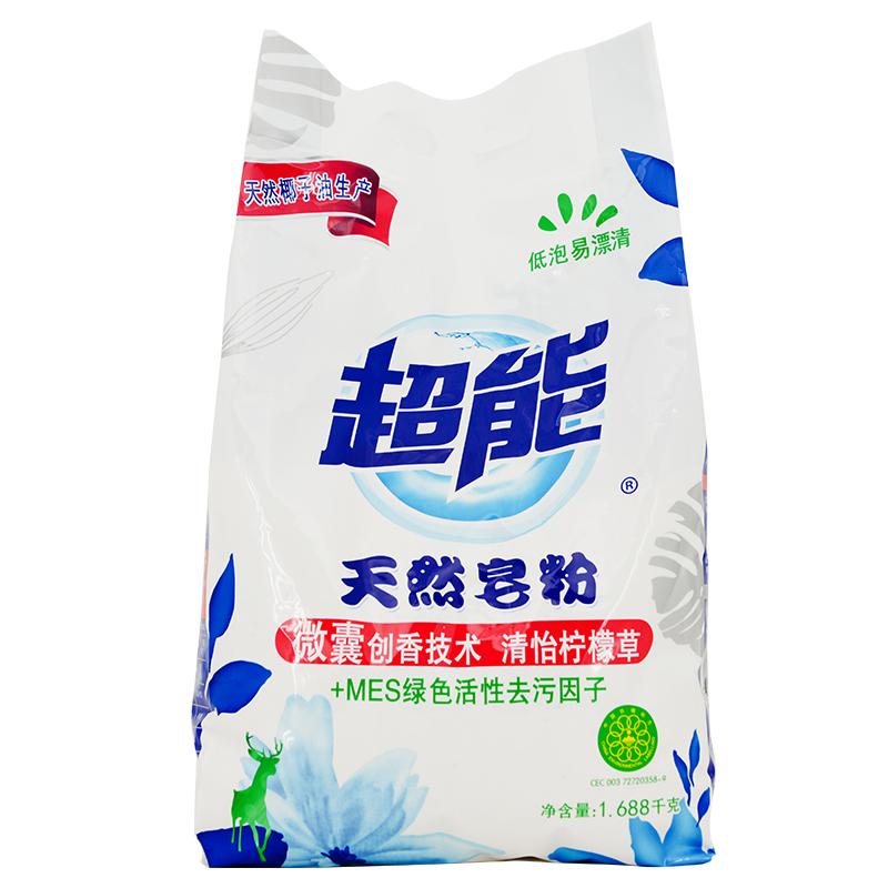 超能 天然皂粉/洗衣粉(MES绿色活性去污)1.688kg(新老包装随机发货)