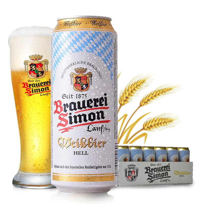 德国进口 凯撒西蒙(Kaisersimon)小麦白啤酒500ml*24听 麦香醇香 口味甘爽