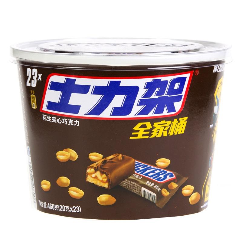 士力架花生夹心巧克力(全家桶)糖果巧克力休闲零食460g