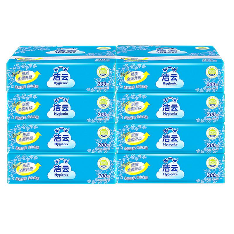 洁云 平板纸 加韧200张压花方包卫生纸 8包装