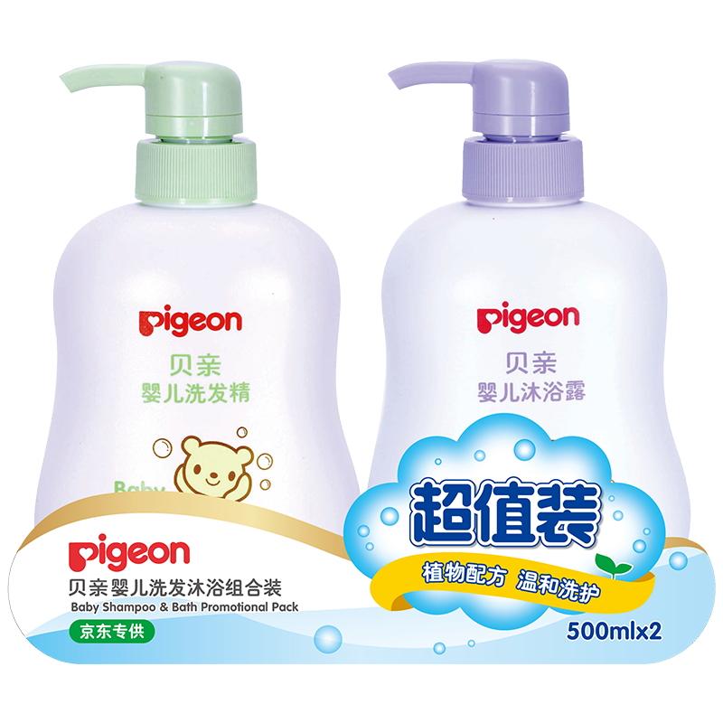 贝亲(Pigeon)PL291 婴儿洗发沐浴组合装 (IA109+IA112)