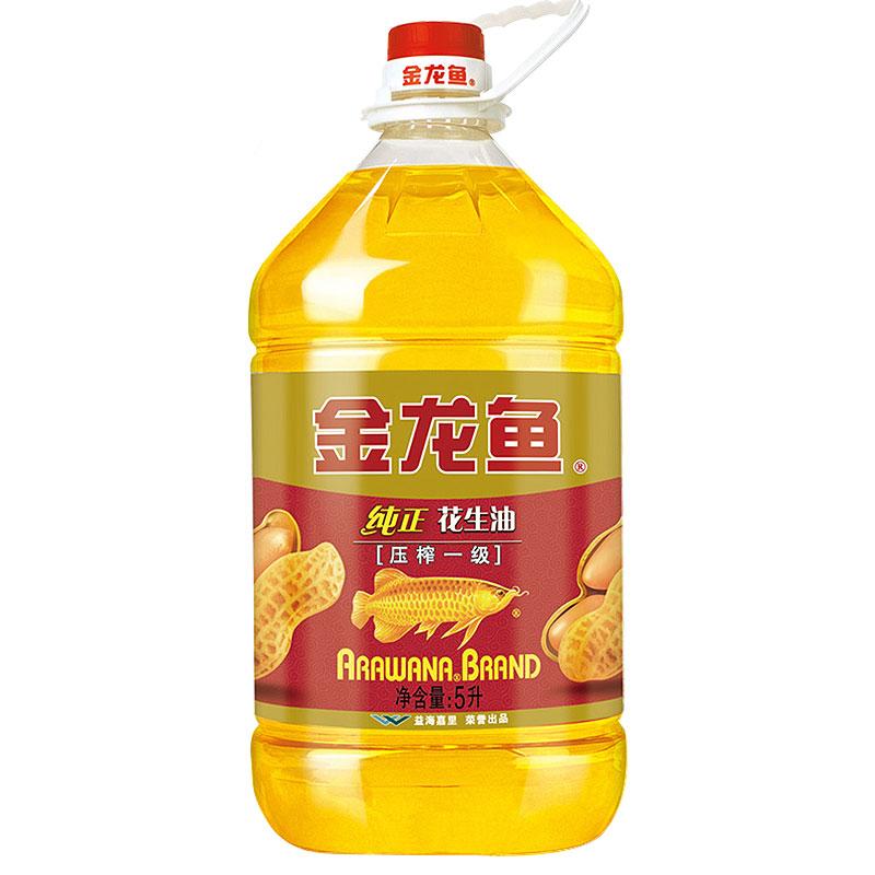 金龙鱼 食用油 压榨一级 纯正花生油5L