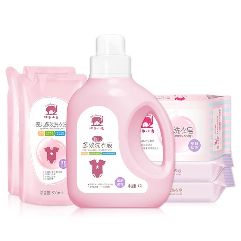 紅色小象嬰兒洗衣液套裝兒童洗衣液(嬰兒多效洗衣清新果香1.2L+嬰兒多效洗衣液500ml*2+嬰兒洗衣皂120g*3)