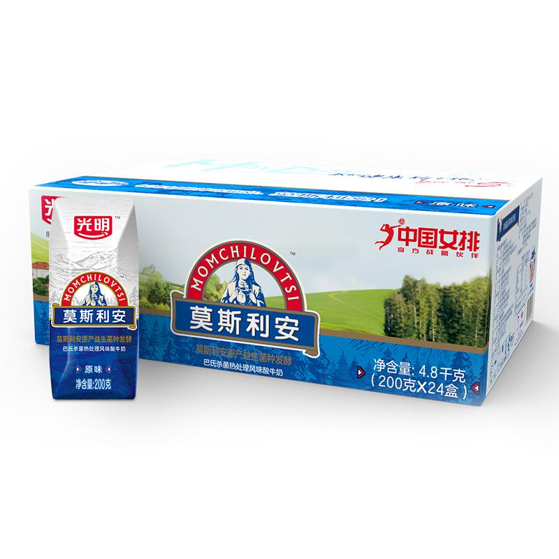 光明 莫斯利安 常溫酸牛奶(原味)200g*24家庭裝中華老字號