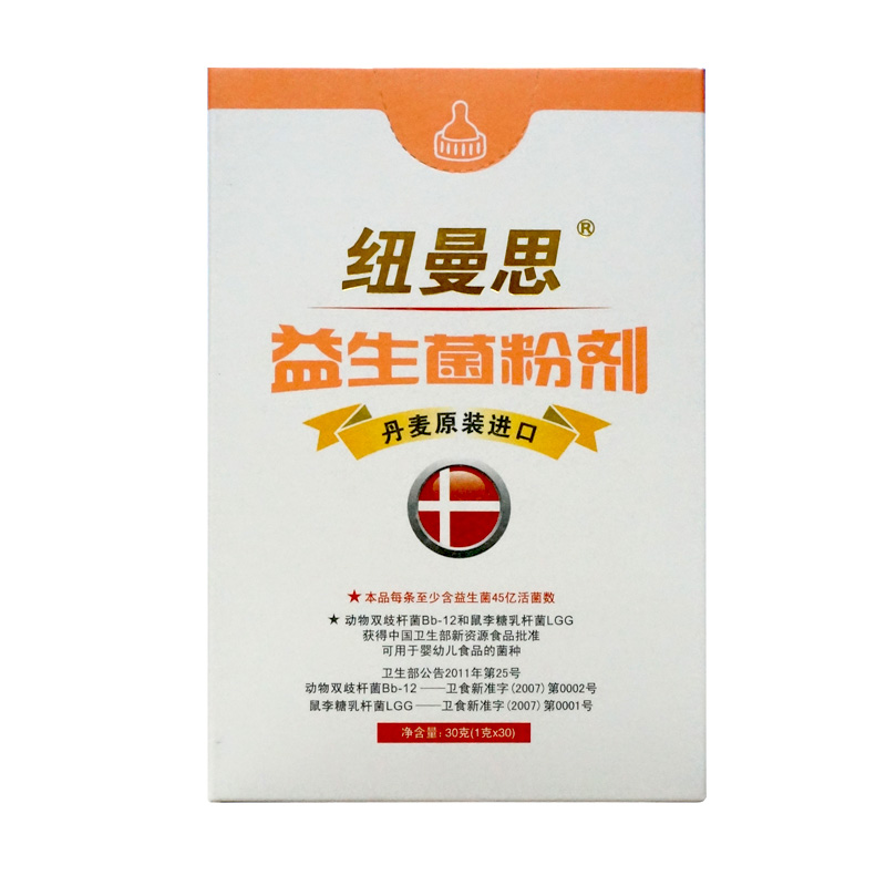 纽曼思 益生菌粉剂 儿童装 30条/盒