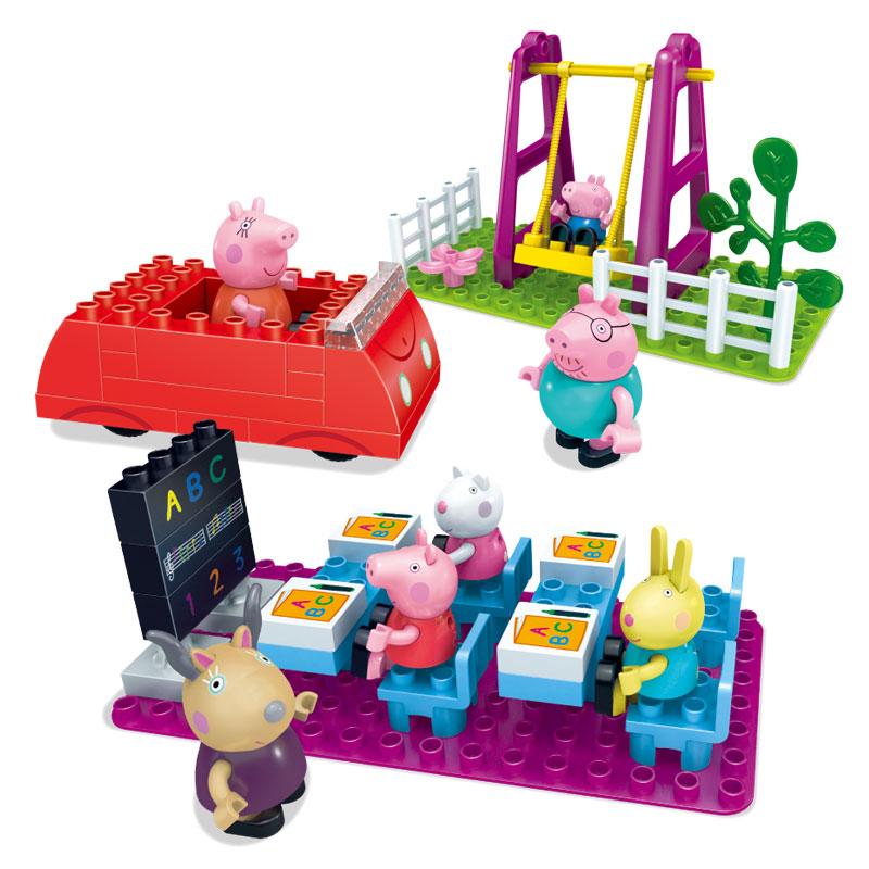 邦宝小猪佩奇大颗粒拼插积木儿童拼装玩具 A06081小猪佩奇的校园生活