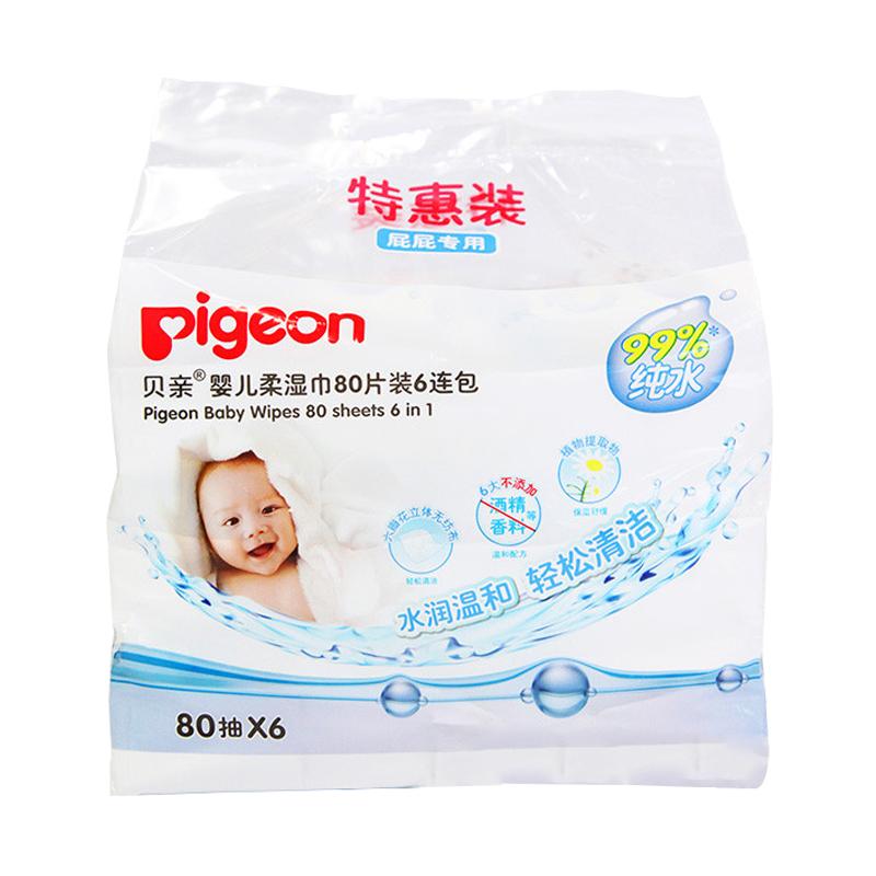 贝亲(Pigeon)婴儿柔湿巾 湿纸巾 80片装(6包)PL191