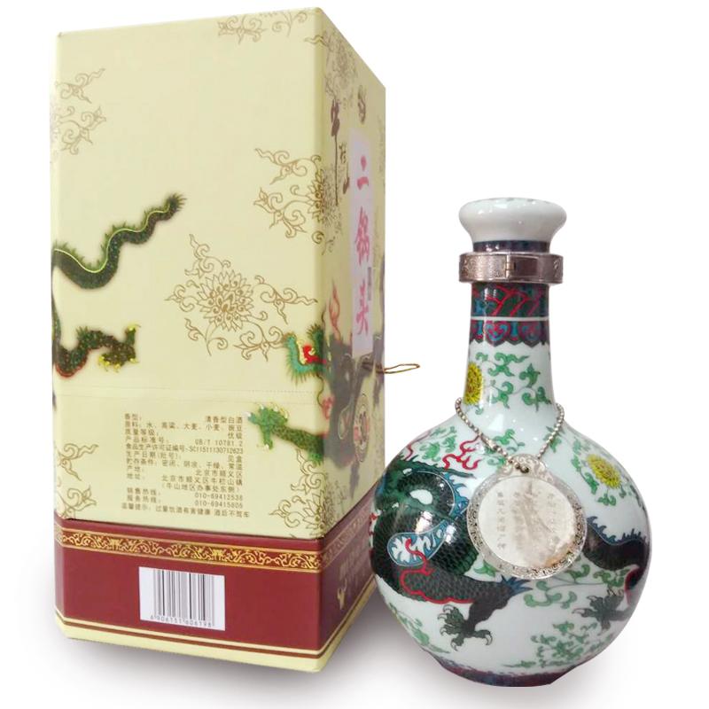 牛?#24178;?白酒 珍品 三十年二锅头 青龙(30年) 53度 清香型 500ml 单瓶装