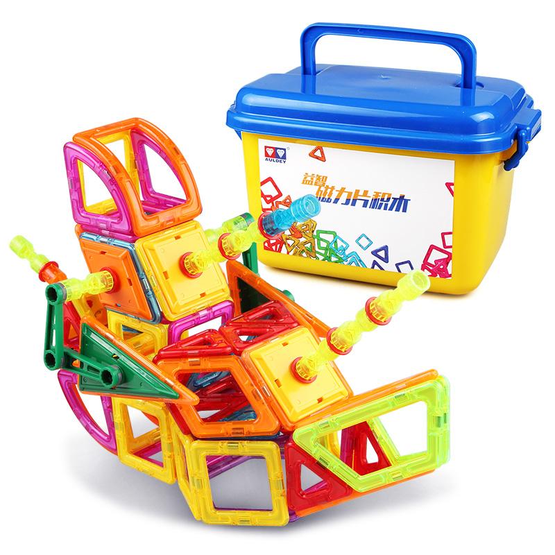 奥迪双钻(AULDEY) 磁力片积木200件套 益智积木玩具 百变立体拼插积木玩具 创意版 DL391201