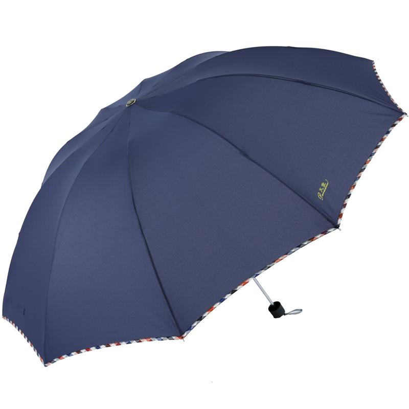 天堂伞 加大加固强力拒水一甩干三折商务伞3311E碰藏青色